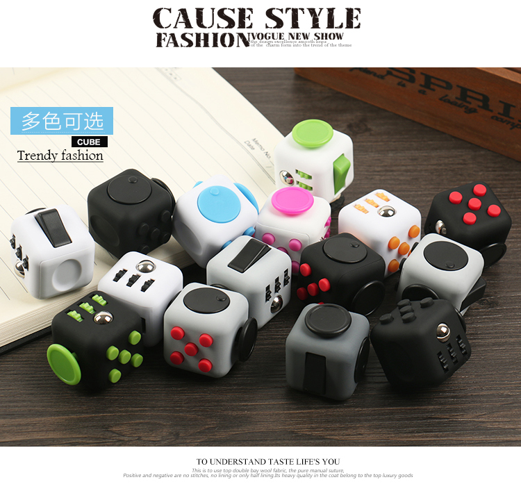 2pcs/lot freeshipping 9 Types Squeeze Stress Reliever Fidget Cube PC Vinyl Fidgetcube Game Toy kickstarter Fidget Toys 9 types squeeze stress reliever fidget cube pc vinyl fidgetcube game toy kickstarter fidget toys for girl boys christmas gifts