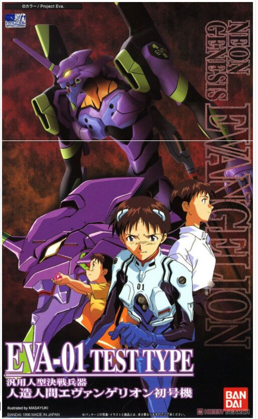 EVA EVA 01 HG assembly action figure NEON GENESIS EVANGELION toy