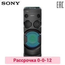 Аудиосистема Sony MHC-V50D
