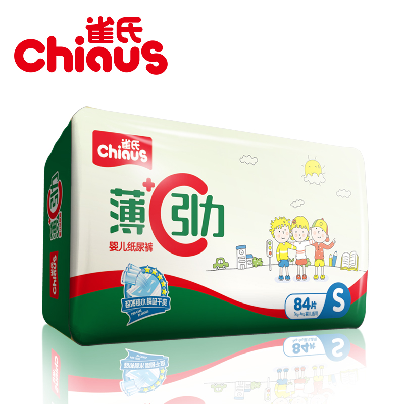 Diapers Size S 84pcs Chiaus Ultra Thin for 3 6kg Baby Disposable Diapers Nappies Ultra Thin