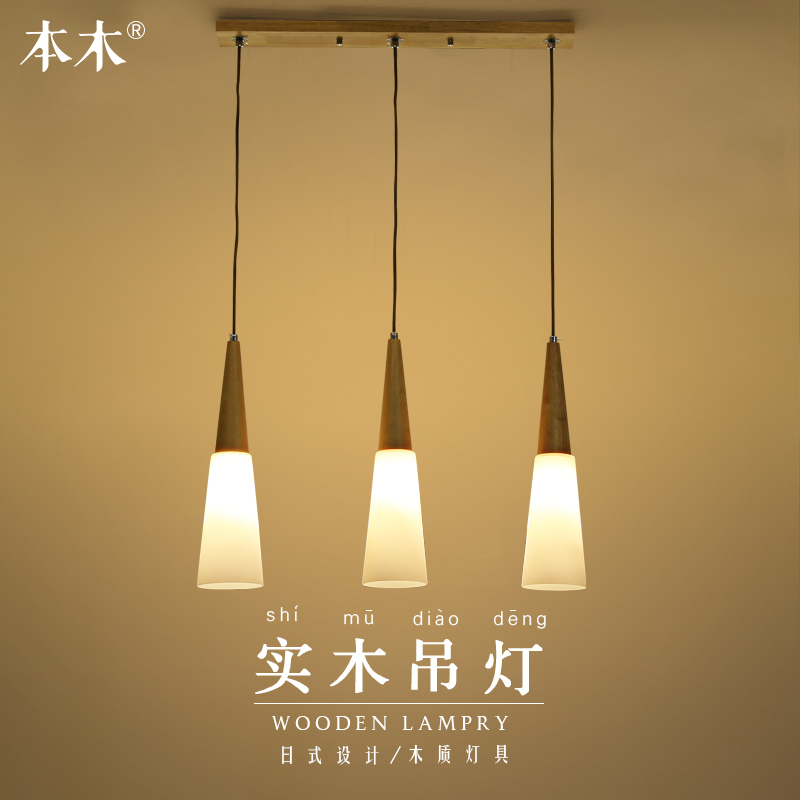все цены на Japanese LED simple living room lights 3 tatami wood pendant light Restaurant dining room hanging lamp онлайн