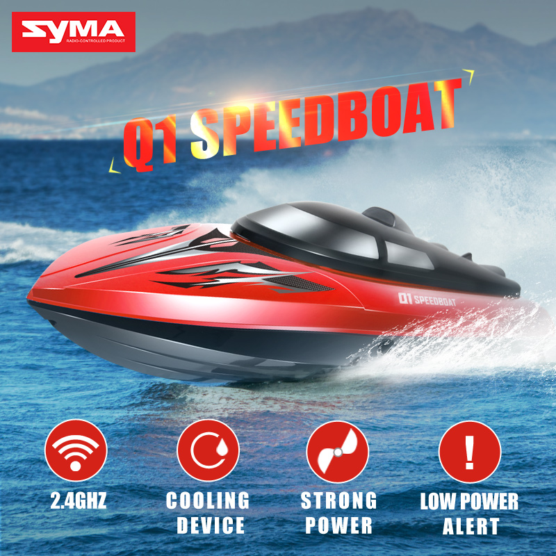 ФОТО syma q2 rc boat  water sensor switch cooling device 2.4ghz 4ch remote control speedboat  high quality gift toy for kids