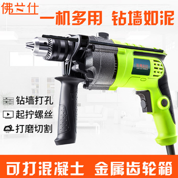 Electric Drill Home Drilling Through Wall Impact  Multifunctional Mini Pistol  Electric Rotary