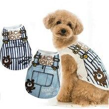Cool Dog T-shirt Vest 100% Cotton