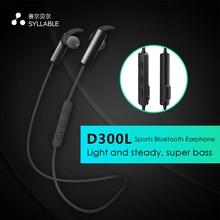 SYLLABLE D300L Bluetooth 4.1 Sport Earphone Wireless Hand Free Bluetooth Headset Sweatproof Sports In-ear Bluetooth Earphone