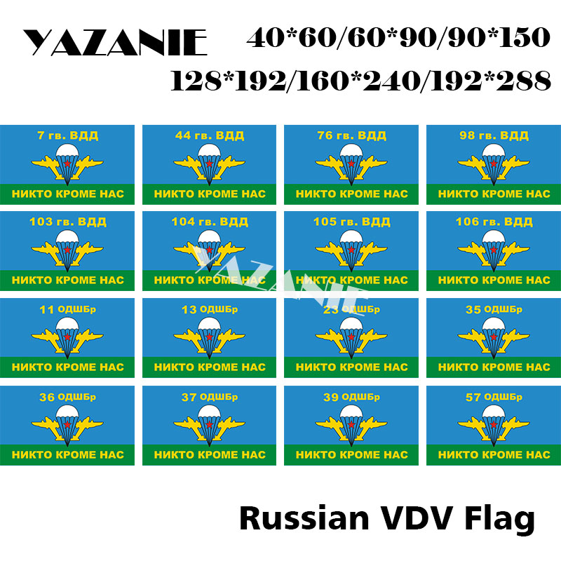 YAZANIE Any Size Single or Double Sided Russia Soviet Airborne Troops VDV Flag Nobody Except US Russian Army Flags and Banners Flags, Banners & Accessories    - AliExpress