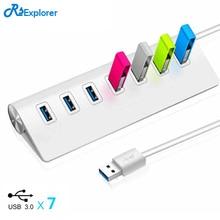 Rsexplorer алюминия 7 портов USB 3.0 хаб Высокое качество USB разветвитель адаптер Super Speed до 5Gbs для компьютера USB HUB -серебро