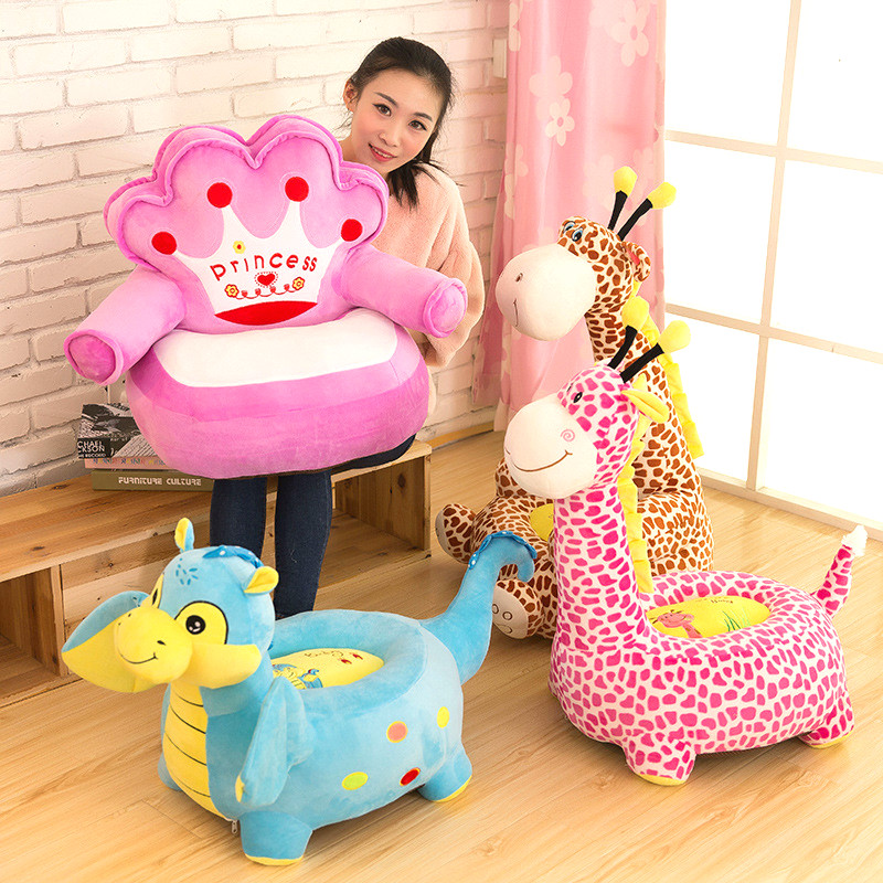 Creative Cartoon Children Sofa Chair Sleeping Bed Baby Nest Puff Plush Toys Baby Lazy Sofa Stool Kids Game Sofa Cute Bean Bag