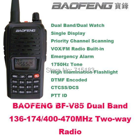 Baofeng BF V85 walkie-talkie Dual Band 136-174MHz & 400-470MHz Baofeng BF-V85 with LCD Display 99 channels Two Way RadioBaofeng BF V85 walkie-talkie Dual Band 136-174MHz & 400-470MHz Baofeng BF-V85 with LCD Display 99 channels Two Way Radio