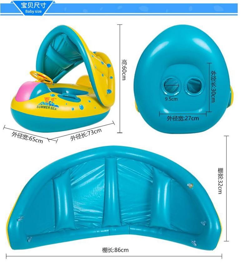 Baby Kids Summer Swimming Pool Swimming Ring Inflatable Swan Swim Float Water Fun Pool Toys Swim Ring Seat Boat Sport for 3-6Y (13)