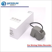 YESSUN Car DVR Driving Video Recorder For Audi Q7 2010 2011 Front Camera AUTO Dash CAM Head Up Plug OEM 1080P WIFI