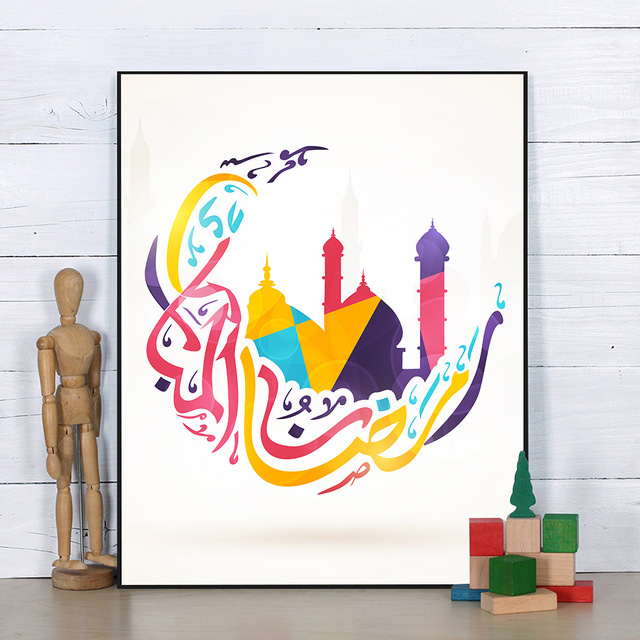 Good Theme Eid Al-Fitr Decorations - Muslim-Eid-al-Fitr-celebration-art-calligraphy-oil-canvas-picture-frame-painting-room-living-room-bedroom  Perfect Image Reference_75639 .jpg