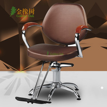 New hairdressing chair. Barber…