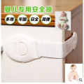 Multifunctional baby safety locks Finger protection locks Child safety locks Drawer locks