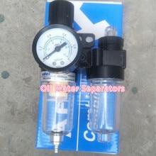 filtro separa oleo agua 1/4 joint lathe Oil Water Separators gun air filter separador agua del aire la escalera del agua