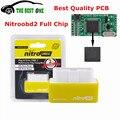 Лучший оригинальный чип нитроobd2 чип тюнинг коробка для бензиновых дизельных автомобилей Nitro OBD2 ECOOBD2 ECO OBD2 OBDII интерфейс Розничная коробка