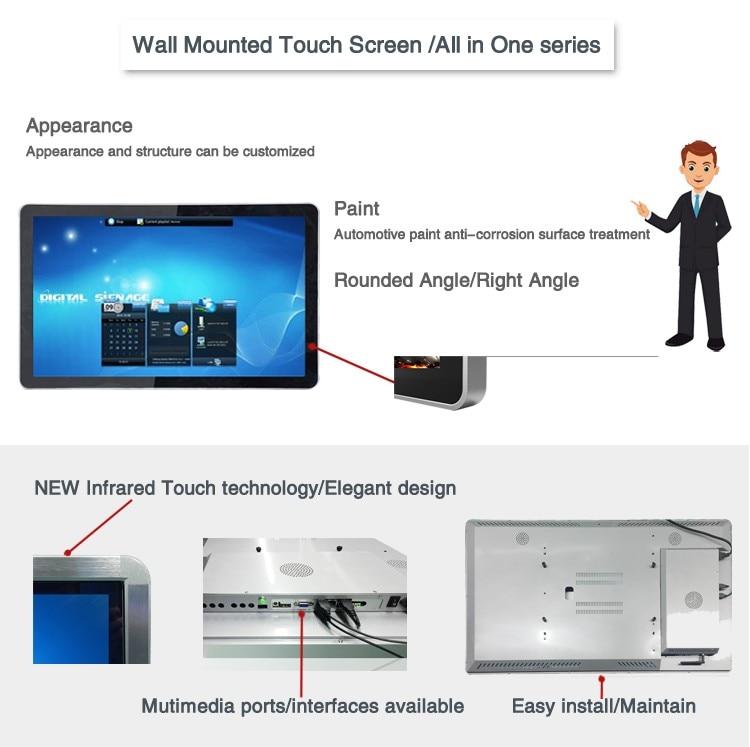 Обучающее оборудование для обучения языкам Pc buit in lcd дисплей 42 ''47'' 55 ''дюймовый интерактивный сенсорный экран цифровой стол