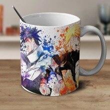 Naruto Sasuke Mug