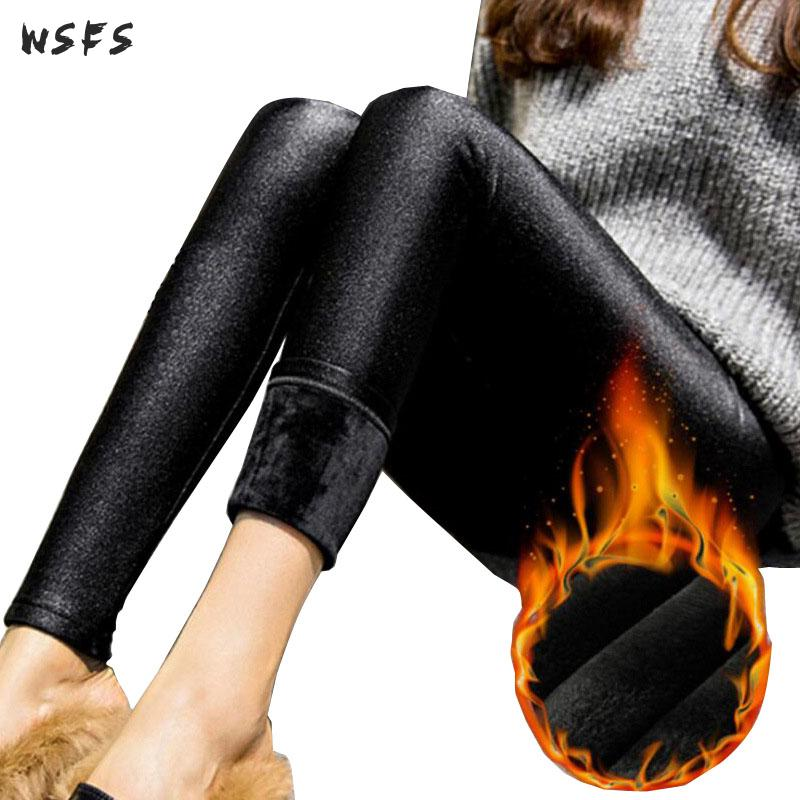 Skinny High Quality Elastic Waisted Leggings Womens Thick Velvet Pencil Pants Tight Autumn And Winter Warm Fashion Trousters in Pants amp Capris from Women 39 s Clothing