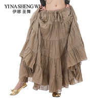 Long Gypsy Skirt Belly Dance Performance Women Tribal Gypsy Dance Skirt Women Belly Dance ATS Tribal Skirts Adult 12 Colors