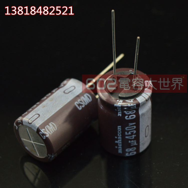 2019 hot sale 20PCS/50PCS Nichicon 450v68uf electrolytic capacitor CS low resistance 18*25 long life 10000 hours Free shipping2019 hot sale 20PCS/50PCS Nichicon 450v68uf electrolytic capacitor CS low resistance 18*25 long life 10000 hours Free shipping