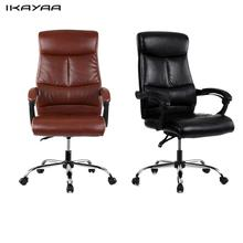 iKayaa Adjustable Ergonomic PU Leather Executive Office Chair High Back Office Chair Furniture US UK DE Stock(China)