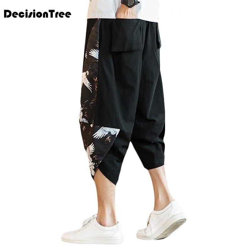 2019 nouveau plus hommes de coton lâche sarouel solide décontracté pantalon large hommes népal indien pantalon hommes large jambe hip hop pantalon