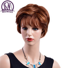 MSIWIGS Brown Short Wavy Synthetic Wigs for Women Blonde Color Ombre Wigs with Bangs High Temperature Fiber