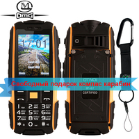 Russian Keyboard IP67 Waterproof Shockproof Unlock Mobile Phone Dual SIM Card Cell Phones 4800mAh Battery Wireless