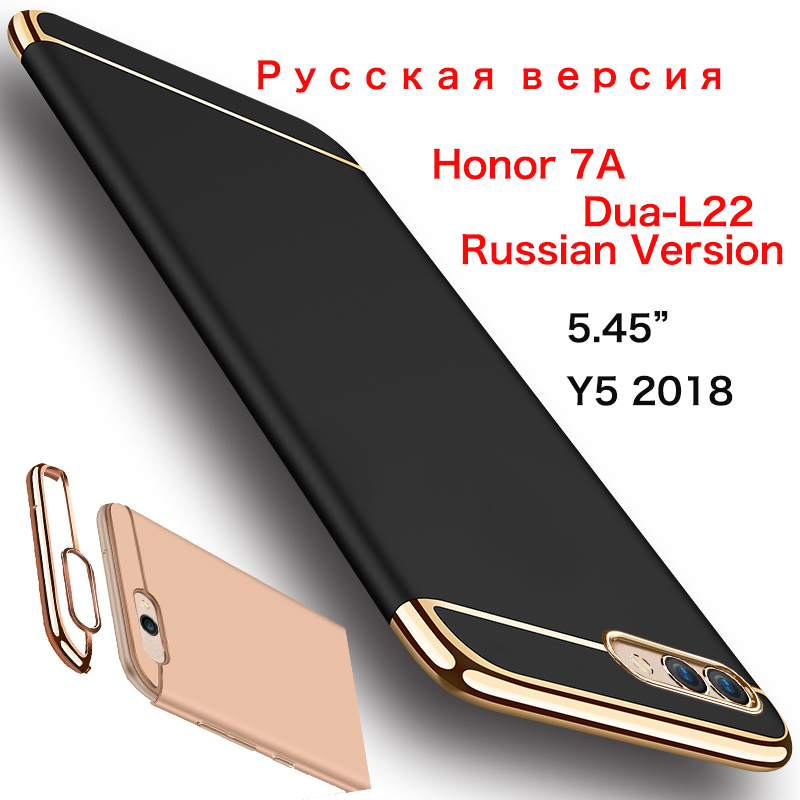 Luxury Huawei <font><b>Honor</b></font> <font><b>7A</b></font> <font><b>Dua</b></font>-<font><b>l22</b></font> 5.45'' Case Hard Bumper Matte Cover on <font><b>Honor</b></font> <font><b>7A</b></font> Y5 Prime Y5 2018 Coque <font><b>Honor</b></font> <font><b>7A</b></font> Russian Version image