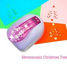 高品質立体クリスマスツリー形パンチクラフト泡パンチャーキッズdiyツール紙カッタースクラップブッキング穴パンチ
