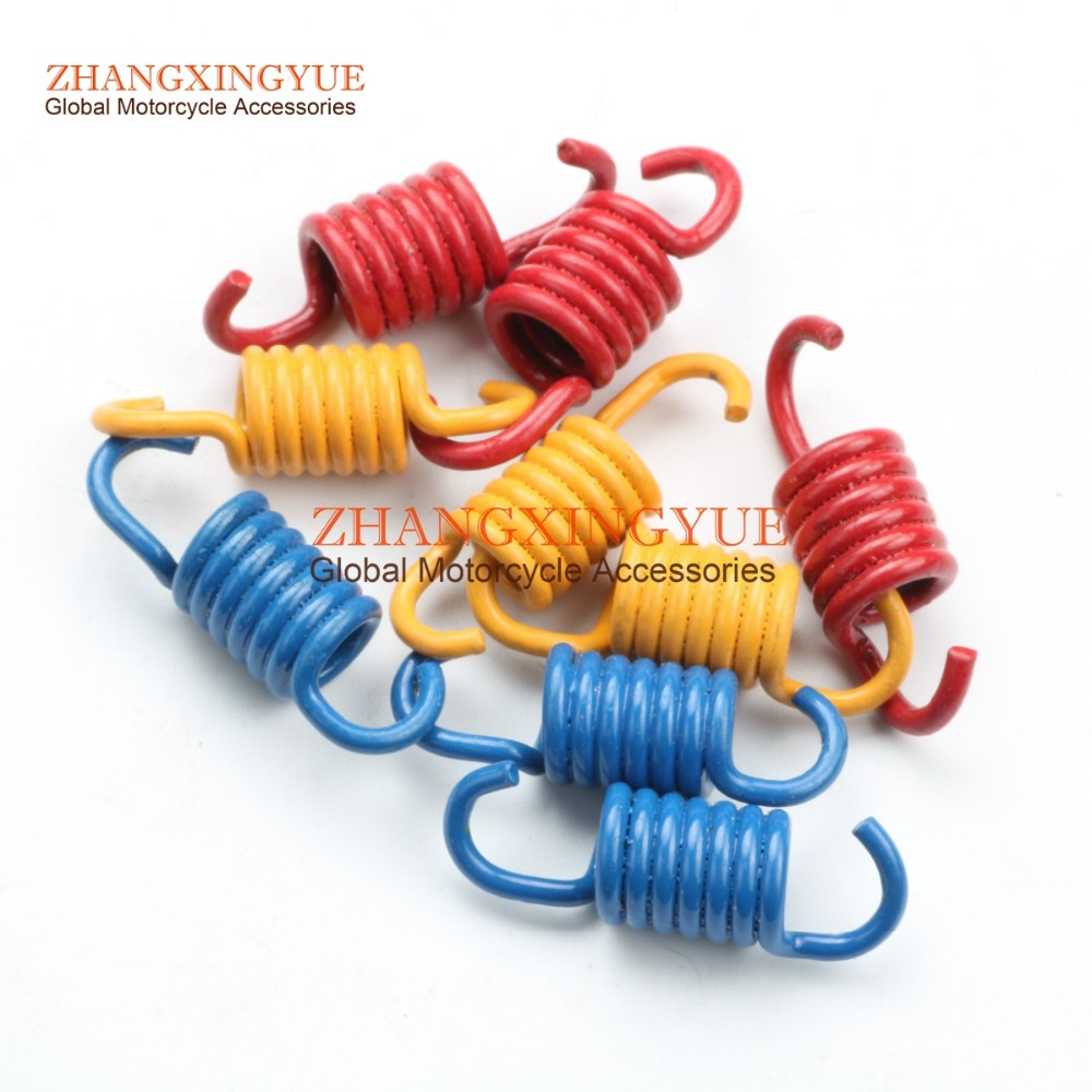1000RPM 1500RPM 2000RPM CLUTCH SPRINGS HIGH PERFORMANCE RACING for 152QMI 157QMJ 125/ 150cc GY6 4 STROKE SCOOTER