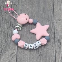 Xcqgh chupeta personalizada, nome personalizado feita à mão, clipes, corrente de silicone, chupeta, cinco estrelas, mordedor de bebê