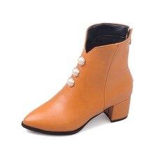 ฤดูใบไม้ผลิ2016รองเท้าผู้หญิงใหม่และข้อเท้าแฟชั่นสีทึบหนากับนางสาวมาร์ตินหนากับไข่มุกขนาด33-43