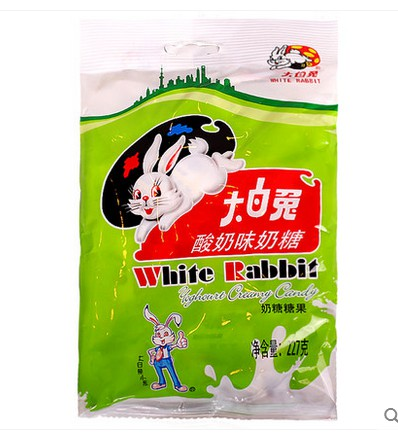 White Rabbit Candy Flavors