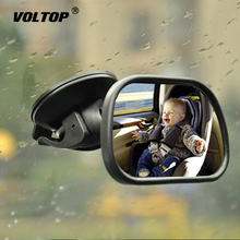 Car Rearview Mirror Accessories Interior Decoration Child Observation Baby Auxiliary