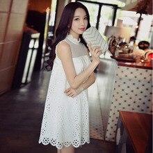 DABUWAWA Original 2017 Brand Robe Femme Summer Loose Waist Elegant Cute White Casual Short Dress Women
