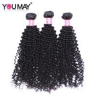 Монгольский странный вьющиеся Волосы Remy человеческие волосы расширением Уток 3 Связки вы можете