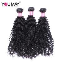 Mongolian Kinky Curly Virgin Hair 4A 4B Human Hair Extention Human Hair 3 Bundles You May