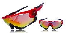 3 Lens 2016 Polarized sport  Running Sunglasses Easy disassembly UV400 Men Women Outdoor Original Quality Sun Glasses