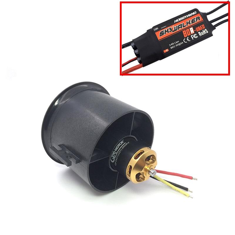 QX moteur 70mm ventilateur à conduit électronique 12 pales EDF avec moteur sans balais 2827 KV2600 et 80A esc pour pièces de modèle de Drone RC-in Pièces et accessoires from Jeux et loisirs    1