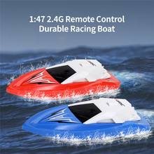 JJRC S5 Baby Shark 1/47 10km/h 2.4g Electric Rc Boat With Dual Motor Racing Rtr Ship Model 20 Minis Using Time Outdoor Toys ZLRC стоимость