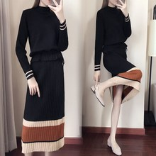 2018 Autumn Winter Warm Knitted Suits Loose O Neck Sweater Pencil Skirts Two Piece Knit Set