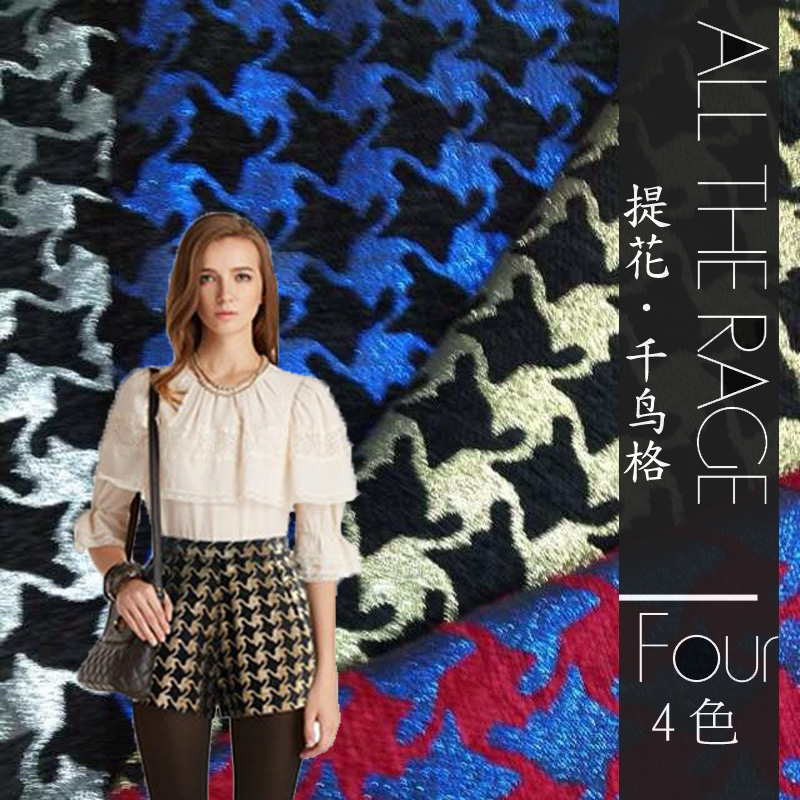 New Jersey yarn fashion jacquard cotton fabrics High quality pigeon fabric jacquard fabric suits skirts brocade fabrics