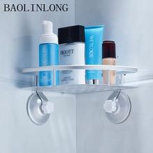 BAOLINLONG Wall Mounted Type Space Aluminum Shelf Brushed Bathroom Shelves Cosmetic Accessorie