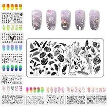 1 folha de placas de estampagem de unhas, flor, geométrica, natureza, série, modelo, carimbo, imagem, manicure, carimbo, unhas, ferramentas de beleza