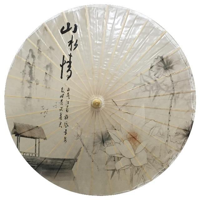 Traditionnelle chinoise folk artisanat processus de à l'huile classique papier parapluie parapluie pluie de danse décoration photographie parapluie
