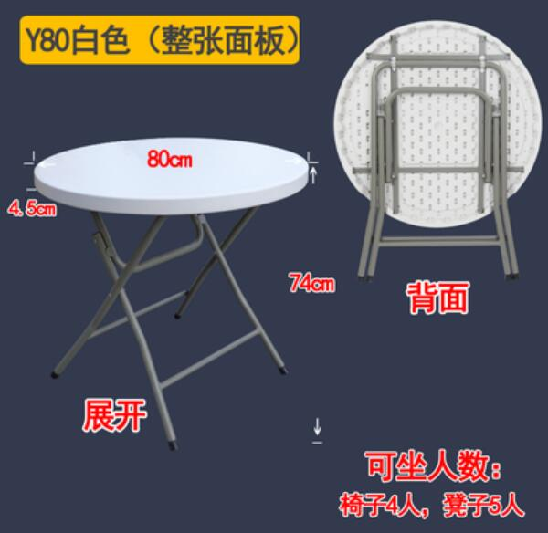 80cm Diameter Round Conference Tables Portable Board-room table dining-table for 4-5 people