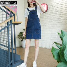 84e31f773f152 NBHUZEHUA J1765 Korean Summer Women s Denim Skirt Overalls Slim Knee Length  Suspender Ladies Jeans Skirts Plus