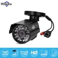 720P 1 0MP Family Mini Security Camera Bullet IP Camera ONVIF 2 0 Indoor IR CUT